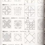 лоскутное шитье блоки