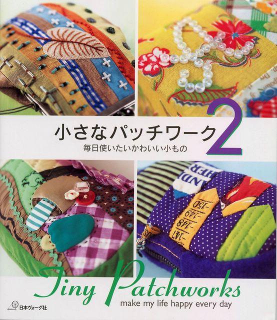 японские журналы скачать