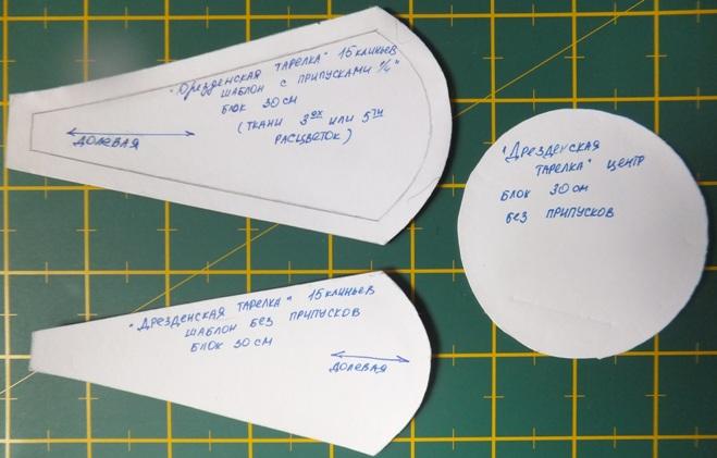 Лоскутное шитье подушки шаблоны